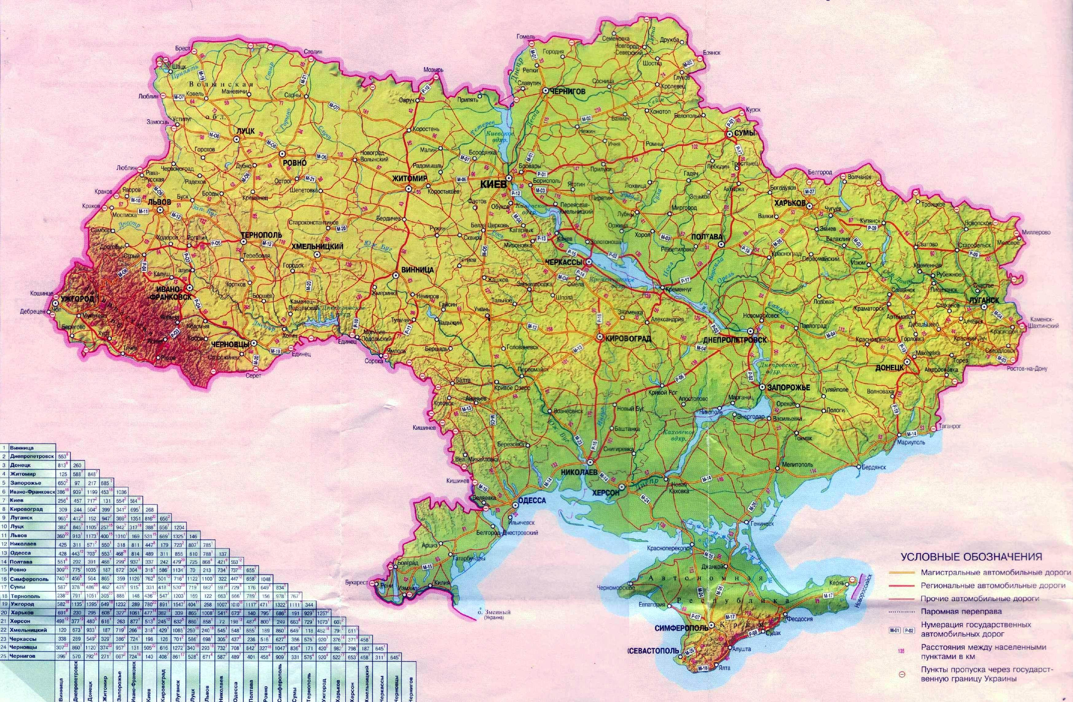 Кликните мышкой по карте украины